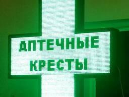 Наружная реклама в Караганде - фото 5