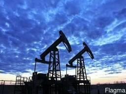 Нефтепродукты низкие цены