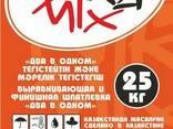 """""""Nika-mix"""" Сухие Строительные Смеси - фото 1"""