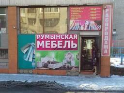 Новая Румынская мебель.