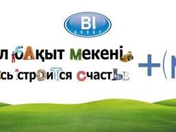"""Новость """" Скидки для клиентов «BI –Group» """""""