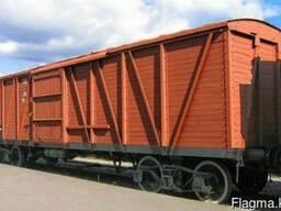 Нужны крытые вагоны, зерновозы (хопры)