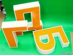 Объемные светящиеся буквы и простые