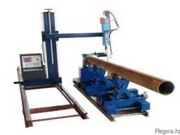 Оборудование для Плазменной резки труб