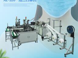 Оборудование для производства медицинских масок 150