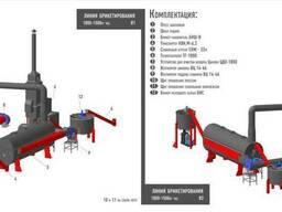 Оборудование для производсва топливныхх брикетов