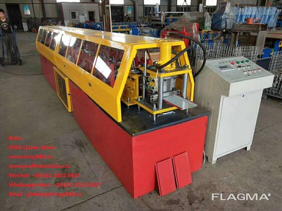 Оборудованиедляпроизводстваметаллическогосайдинга модель