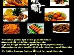 Оборудования для пищевой промышленности