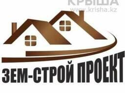 Оформление документов любой сложности г. Алматы и Алм. область