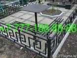 Оградки на могилу в Алматы, изготовление, установка - фото 1