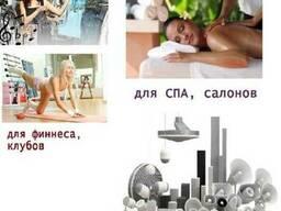 Оповещение, динамики в фитнес клуб, салон красоты, СПА. нед