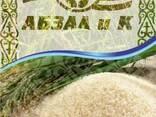 Оптом рис. Качественно, вкусно и по доступной цене! - фото 3