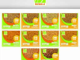 Оптом семена риса, люцерны и пшеницы