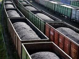 Оптом Уголь в Караганде