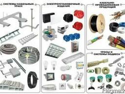 Оптовая и розничная продажа электротехники и кабельно-провод