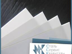 Оргстекло белое 3х1500х1700 мм ТОСП-Н ГОСТ 17622-72