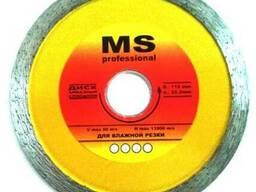 Отрезной алмазный диск MS Professional сплошной для влажной