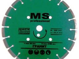 Отрезной алмазный диск MS Professional по граниту, мрамору
