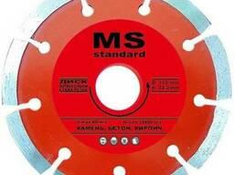 Отрезной алмазный диск MS Standart по бетону, камню, кирпичу