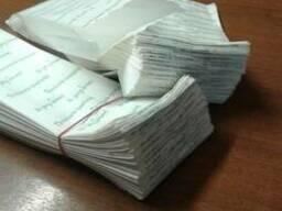 Пакет бумажный Ас болсын ! 270*100*30