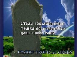 Памятники гранитные Казахстан. Надгробия из гранита и мрамора - фото 2