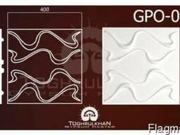 Панель стеновая декоративная GPO-05