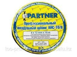Partner Шланг резиновый воздушный армированный с фитингами 8*15мм*20м Partner AHC-10/M. ..