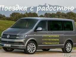 Пассажирские перевозки,посылки Костанай-Челябинск-Екатеринбу