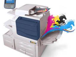 Печать цветная (распечатка) *