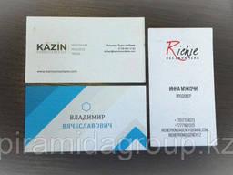 Печать и изготовление визиток по индивидуальному заказу