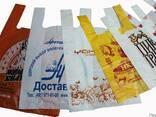 Печать лого и рекламы на пакетах - фото 3