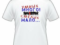 Печать на футболках!! - фото 2