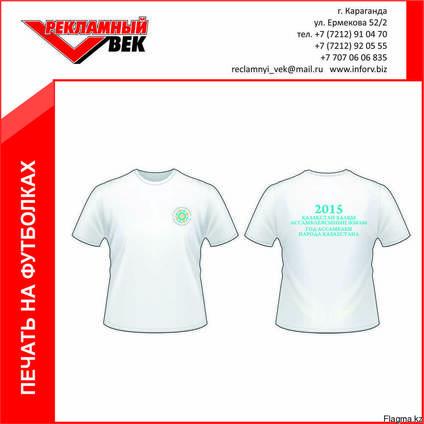 Печать на футболках логотипа Ассамблеи