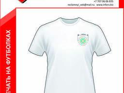 Печать на футболках логотипа Ассамблеи - фото 2