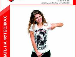 Печать на футболке, спецодежде - photo 1