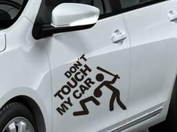 Печать наклеек на машину!!