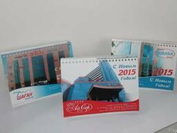 Печать плакатов, календарей с логотипом подарок партнерам, к
