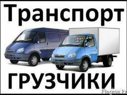 Переезды офисов, квартир, услуги грузчиков, разб/сбор мебели