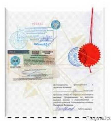 Legalization of diploma, certificate Kazakhstan