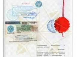 Legalization of documents issued in the embassies of the KZ