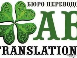 Перевод печатей с казахского языка на русский язык для ПМЖ