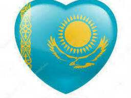 Переводы с казахского на русский язык