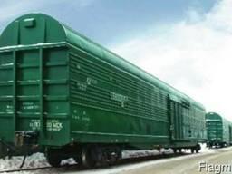 Перевозка по железной дороге