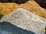 Песок, баласт