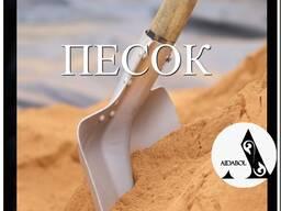 Песок речной, строительный с доставкой по Павлодарской облас
