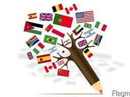 Письменные и устные переводы с/на 55 языков мира