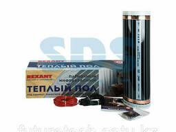 Пленочный теплый пол Rexant Ultra RXM 220 14 м2 / 0,5 х...