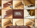 Плинтус IDEAL оптовая продажа - фото 1