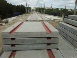 Плиты бетонные трамвайные
