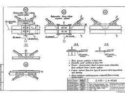 Подкраново подстропильные конструкции коробчатого сечения - фото 2
